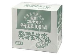ヒカリ 新潟県産コシヒカリ100%発芽玄米使用 発芽玄米がゆ あずき入り 8袋入 箱250g×8