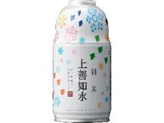 白瀧酒造 純米 上善如水 缶300ml