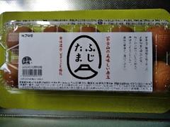 アキタ ふじたま パック10個