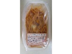セイコーマート Secoma ナポリタンスパゲティ