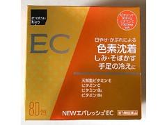 matsukiyo NEWエバレッシュEC 箱80包