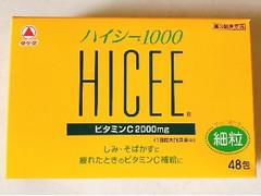 タケダ ハイシー 1000 箱48包