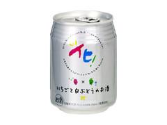 旭化成 イヒ いちごと白ぶどう 缶250ml