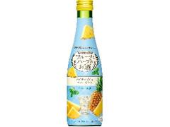 養命酒 フルーツとハーブのお酒 パイナップルとペパーミント 瓶300ml