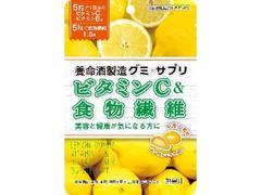 養命酒 グミ×サプリ ビタミンC&食物繊維 袋40g