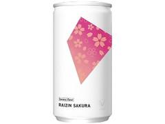 大正製薬 RAIZIN SAKURA