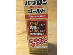 大正製薬 パブロン滋養内服液ゴールド 50ml