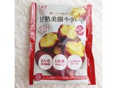 日本食品開発 甘熟美腸やきいも