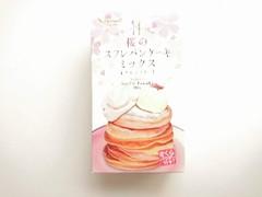 パイオニア企画 桜のスフレパンケーキミックス
