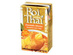 Roi Thai マサマンカレースープ