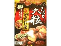 木村(熊本) ごろっと大粒 有機むき甘栗 60g×4袋