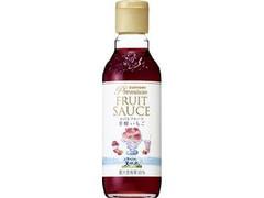 サントリー 南アルプスの天然水 プレミアムフルーツソース 芳醇いちご 瓶300ml