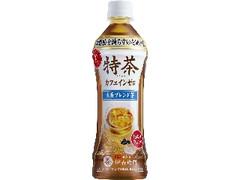 サントリー 特茶 カフェインゼロ ペット500ml