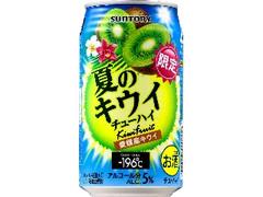 サントリー チューハイ -196℃ 夏のキウイ 缶350ml