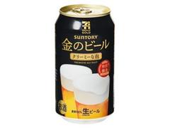 セブンゴールド 金のビール 缶350ml