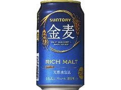 サントリー 金麦 缶350ml