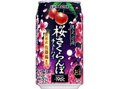 サントリー ‐196℃ 桜さくらんぼ 缶350ml