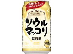 サントリー ソウルマッコリ 缶350ml