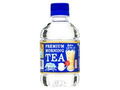 サントリー 天然水 PREMIUM MORNING TEA ミルク ペット280ml