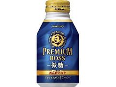 サントリー プレミアムボス 微糖 缶260g