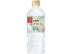 サントリー ヨーグリーナ&サントリー天然水 ペット540ml