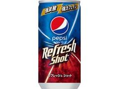 ペプシ リフレッシュショット 缶200ml