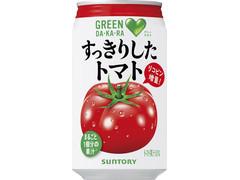 サントリー GREEN DA・KA・RA すっきりしたトマト