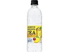 サントリー 天然水 PREMIUM MORNING TEA レモン ペット550ml