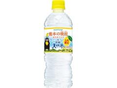 サントリー 熊本の晩柑&阿蘇の天然水 ペット540ml