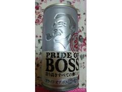サントリー ボス(BOSS) プライド オブ ボス 185g