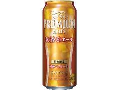 サントリー ザ・プレミアム・モルツ 秋〈香る〉エール 缶500ml