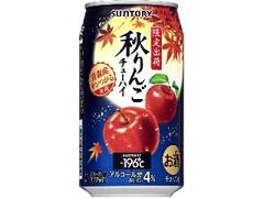 サントリー チューハイ ‐196℃ 秋りんご 缶350ml