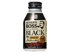 セブンプレミアム セブンズボス ブラック バランス 缶285g