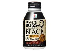 セブンプレミアム セブンズボス ブラック マイルド 缶285g