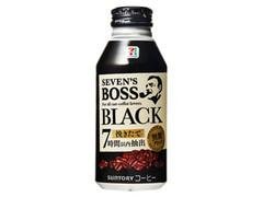 セブンプレミアム セブンズボス ブラック マイルド 缶390g