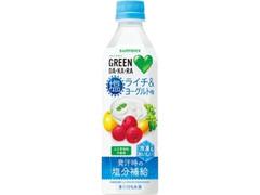 サントリー GREEN DA・KA・RA 塩 ライチ&ヨーグルト ペット490ml