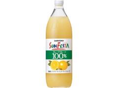 サントリー サンフェスタ グレープフルーツ100 瓶1L