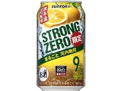 サントリー ストロングゼロ まるごと河内晩柑 缶350ml