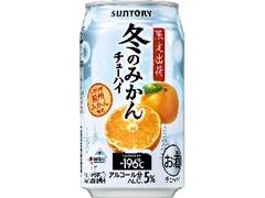 サントリー ‐196℃ 冬のみかん 缶350ml