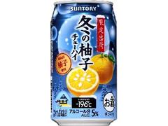サントリー ‐196℃ 冬の柚子 缶350ml