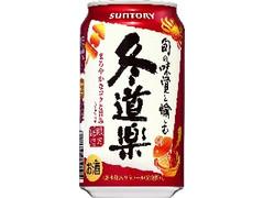 サントリー 冬道楽 缶350ml