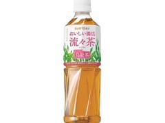 サントリー おいしい腸活 流々茶 ペット500ml