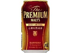 サントリー ザ・プレミアム・モルツ ディープアロマ 缶350ml