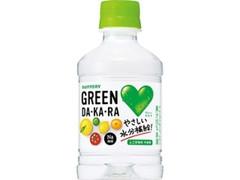 サントリー GREEN DA・KA・RA ペット280ml