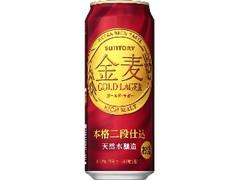 サントリー 金麦 ゴールド・ラガー 缶500ml