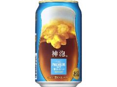 サントリー ザ・プレミアム・モルツ 〈香る〉エール 神泡。デザイン 缶350ml