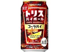 サントリー トリスハイボール コーラハイ 缶350ml