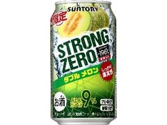 サントリー ‐196℃ ストロングゼロ ダブルメロン 缶350ml