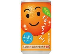 サントリー なっちゃん オレンジ 缶160g
