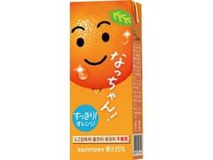 サントリー なっちゃん オレンジ パック250ml